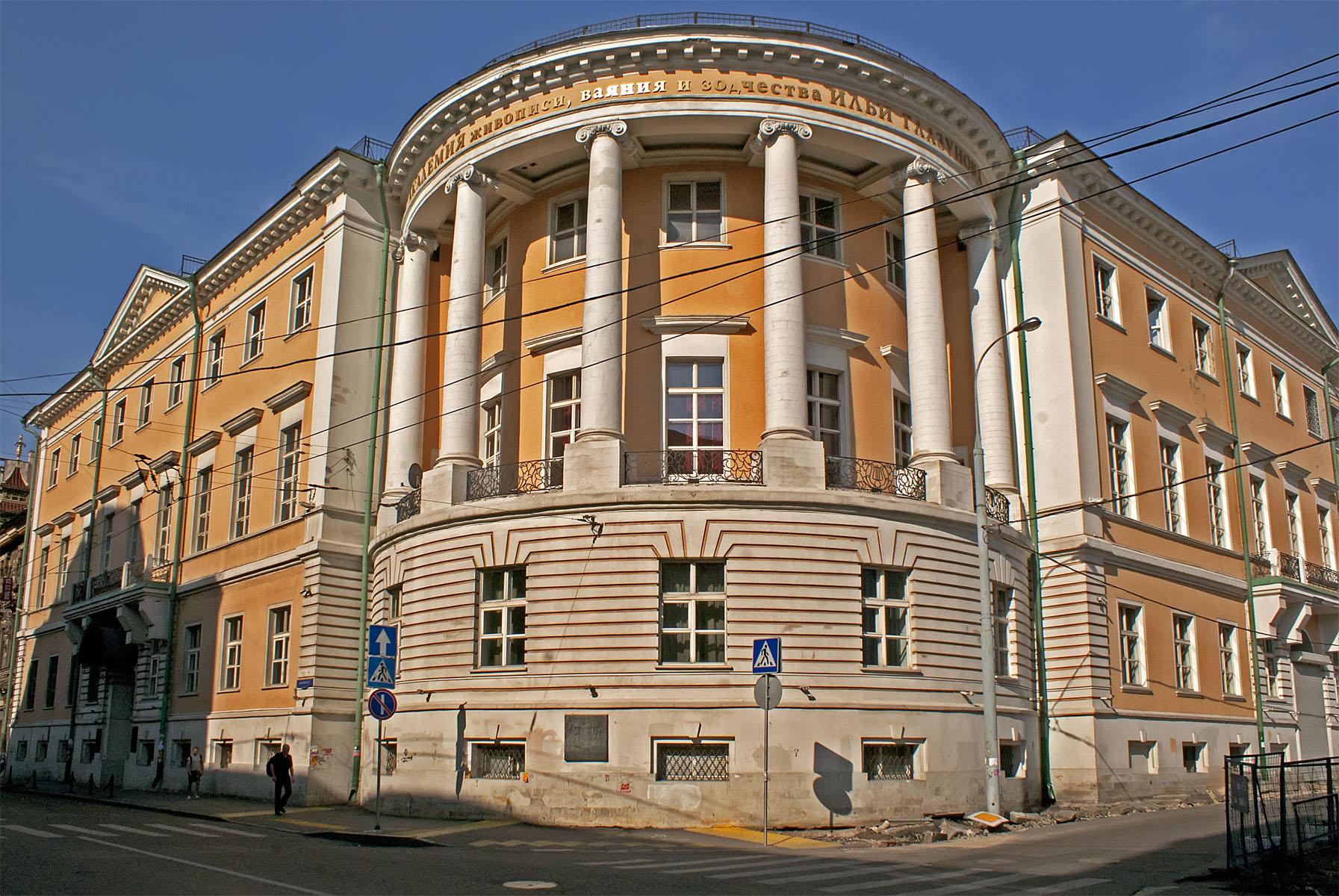 Выставочный комплекс академии Глазунова