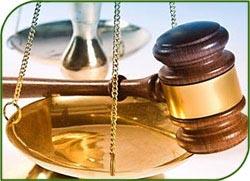 Суд подтвердил ущемление